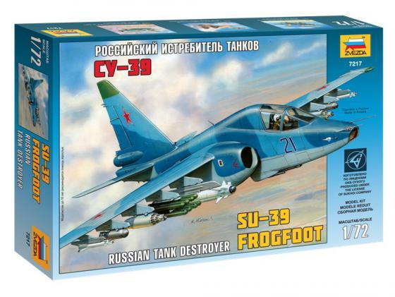 Самолёт Звезда Самолет Су-39 1:72 синий 7217 звезда самолет томагавк 7201з