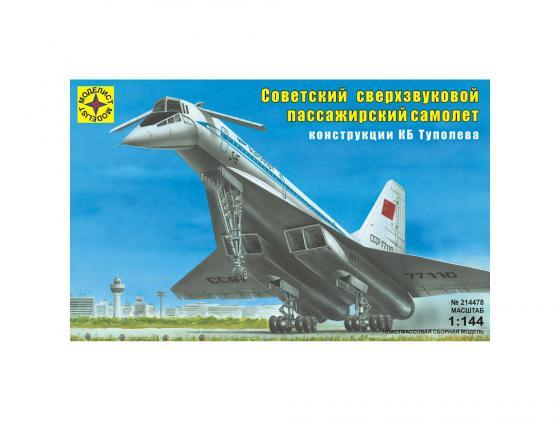 Самолёт Моделист Советский сверхзвуковой пассажирский конструкции Туполева - 144 1:144 214478 revell самолёт аэробус a380 lufthansa 1 144