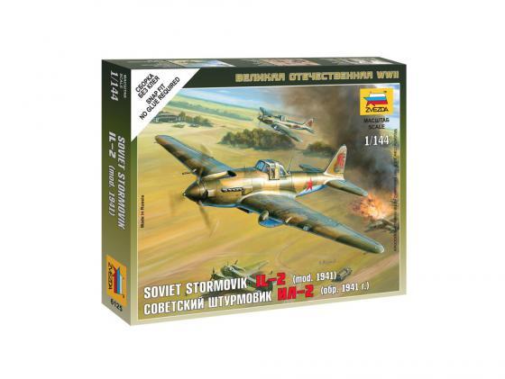 Самолёт Звезда Штурмовик Ил-2 обр. 1941г (без клея) 1:144 6125 nowley 8 6125 0 1