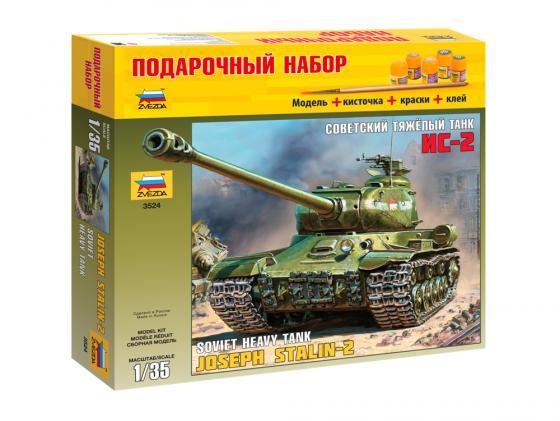 Танк Звезда ИС-2 1:35 3524П