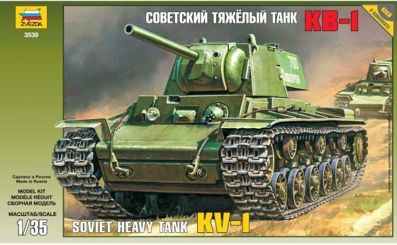 Танк Звезда КВ-1 1:35 зеленый 3539П грузовик звезда зис 151 1 35 3541п 1 35 зеленый