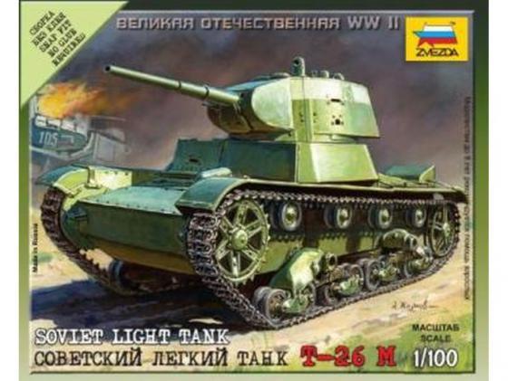 Модель Советский легкий танк Т-26 (без клея) Звезда 6113 rosenberg 6113