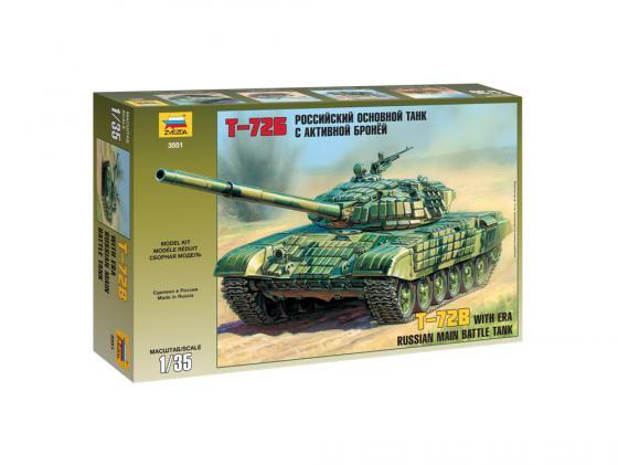 Танк Звезда Т-72Б с активной броней 1:35 3551 танк звезда т 72б с активной броней 1 35 3551п подарочный набор