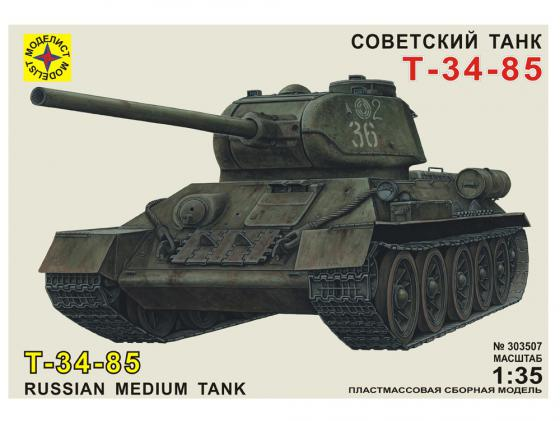 Танк Моделист советский Т-34-85 1:35 303507 моделист модель танк пантера d 1 35 303550 page 4