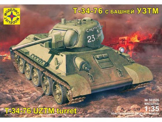 Танк Моделист Т-34-76 с башней УЗТМ 1:35 303526 моделист модель танк пантера d 1 35 303550 page 4