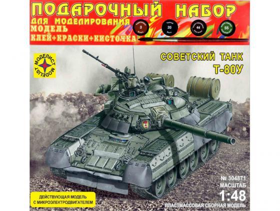 Танк Моделист Т-80У с микроэлектродвигателем 1:48 ПН304871 подарочный набор цена