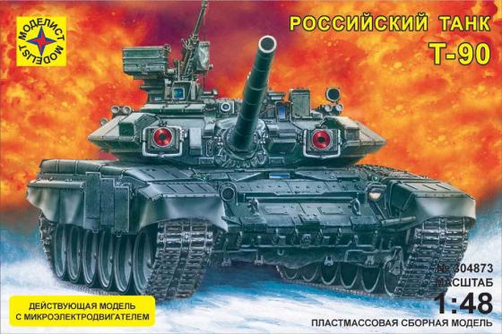 Танк Моделист Т-90 с микроэлектродвигателем 1:48 304873 цена