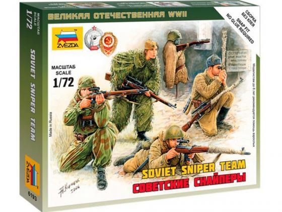 Набор Звезда Сборные фигурки Советские снайперы 1:72 6193