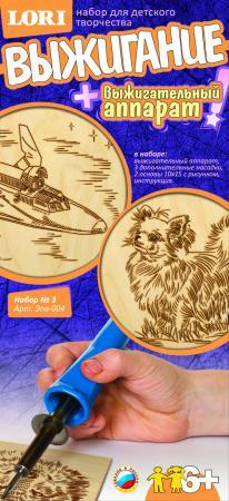 Набор для выжигания Lori Чихуа-Хуа и Космический челнок от 6 лет Эпв-004 набор для творчества lori тарелка декоративная под роспись disney эльза от 6 лет ртд 004