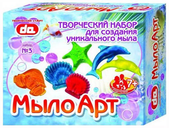 Набор для изготовления мыла Дети Арт Море от 7 лет да10003 набор для изготовления мыла дети арт фрукты от 7 лет да10004