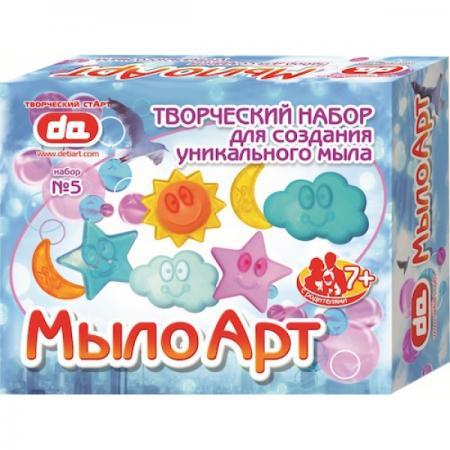 Набор для изготовления мыла Дети Арт Небо от 7 лет да10005 набор для изготовления мыла дети арт фрукты от 7 лет да10004