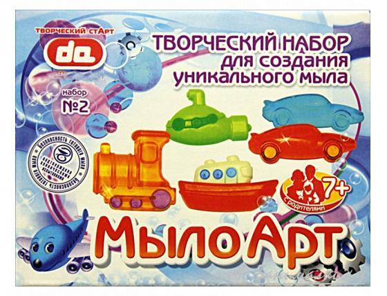 Набор для изготовления мыла Дети Арт Транспорт от 7 лет да10002 набор для изготовления мыла дети арт фрукты от 7 лет да10004