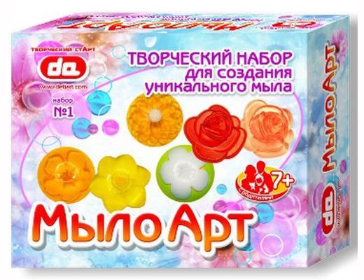 Набор для изготовления мыла Дети Арт Цветы от 7 лет да10001 набор для изготовления мыла дети арт фрукты от 7 лет да10004