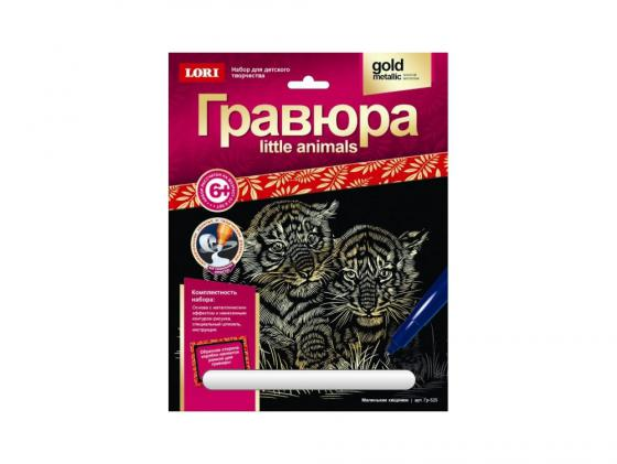 Гравюра Lori Little Animals с эффектом золото от 6 лет унисекс Гр-525 рюкзак samsonite 15 6 guardit grey 88u 08 005