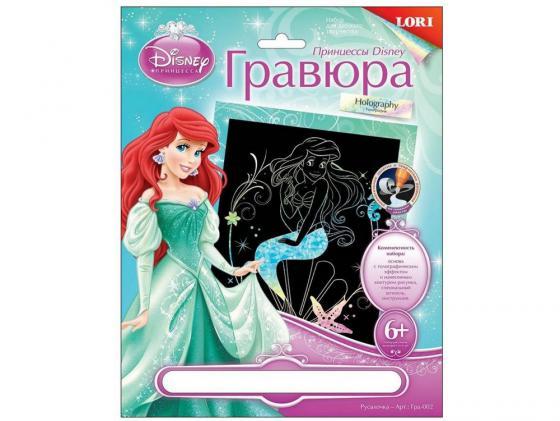 Гравюра Lori Принцессы Disney Русалочка большая с голографическим эффектом от 6 лет для девочки Грд-002
