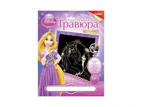 Гравюра Lori Принцессы Disney Рапунцель большая с эффектом золота от 6 лет для девочки Грд-001 гравюра disney lori в ассортименте