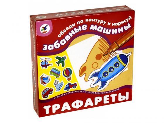 Настольная игра развивающие ДРОФА НПИ Трафареты. Забавные машины 1369 дрофа медиа дрофа медиа дикие животные серия для самых маленьких