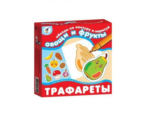Настольная игра развивающие ДРОФА Трафареты. Овощи и фрукты 1364 hape фрукты и овощи деревянные развивающие строительные блоки для раннего детства 120 баррелей более 1 года e8303