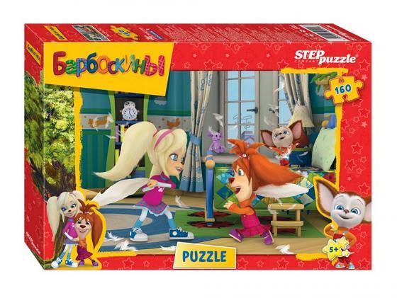 Пазл 160 элементов Step Puzzle Барбоскины 94020 пазлы step puzzle пазл принцесса софия 160 элементов