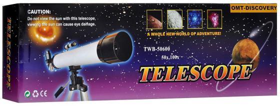 Набор для исследований Shantou Gepai Юный астроном TWB-50600