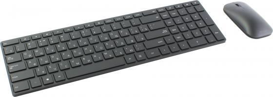 Комплект Microsoft Designer USB Bluetooth черный 7N9-00018 все цены