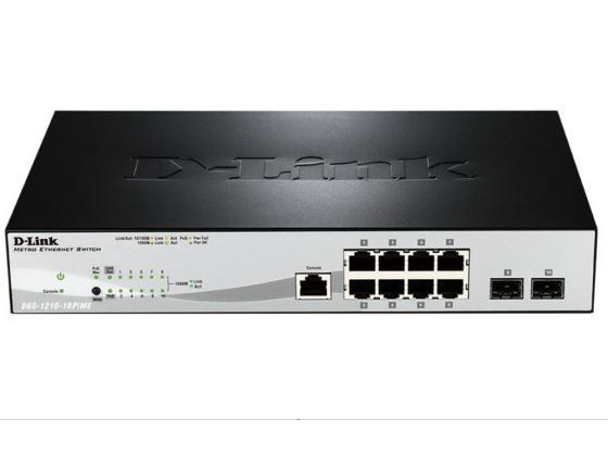 Коммутатор D-LINK DGS-1210-10P/ME/A1A управляемый  8 портов 10/100/1000Mbps