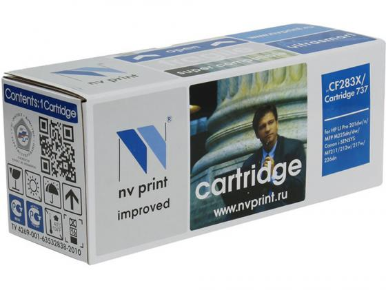 Картридж NV-Print CF283X для LJ MFP M125/M127/Canon MF 211/212w/216n/217w/ 226dn/229dw черный 2500стр flower candles print waterproof shower curtain