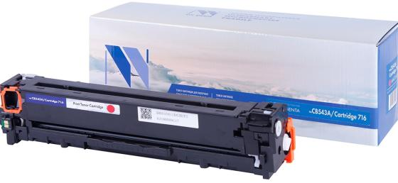 Фото - Картридж NV-Print CS-EPT341 для HP LaserJet Color CP1215 | CM1312 | CM1312nfi | CP1215 | Canon i-SENSYS LBP5050 | LBP5050n | MF8030Cn | MF8040Cn | MF8050Cn | MF8080Cw 1400стр Пурпурный картридж nv print hp q6473a canon 711 пурпурный magenta 4000 стр для hp laserjet color 3505 3600 3800 canon lbp 5300 5360 mf 9130 9170 9220cdn 9280cdn