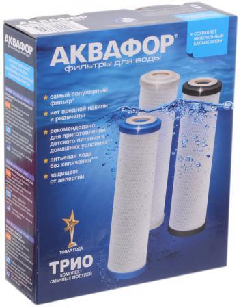 Комплект сменных модулей для фильтра Аквафор РР5-В510-02-07 картридж аквафор и1894 рр5 в510 02 07