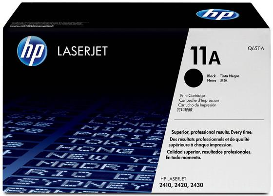 Картридж HP Q6511A для LaserJet 2410 new paper delivery tray assembly output paper tray rm1 6903 000 for hp laserjet hp 1102 1106 p1102 p1102w p1102s printer