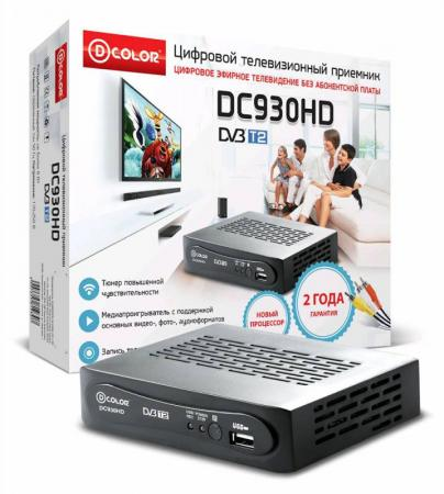 Тюнер цифровой DVB-T2 D-Color DC930HD HDMI черный tv тюнер d color dc1302hd