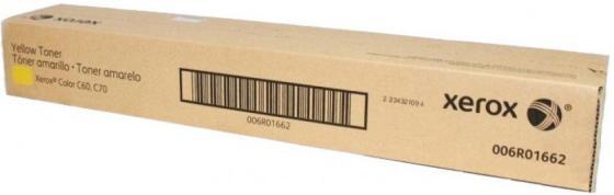 Картридж Xerox 006R01662 для C60/C70 желтый 34000стр color c60 со встроенным контроллером freeflow c60 int ff