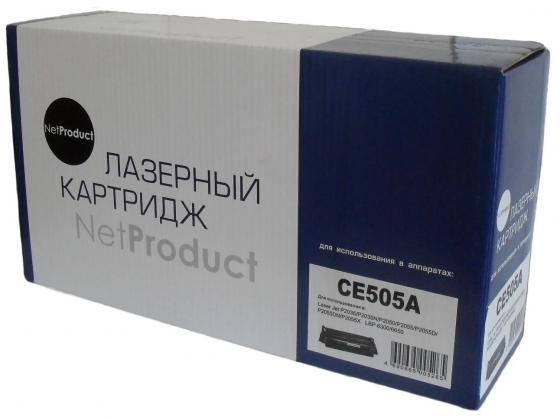 Фото - Тонер-картридж NetProduct CE505A для для HP LJ P2055/P2035 2300стр Черный картридж profiline pl ce505a для hp lj p2035 p2055 p2055d p2055dn canon mf5840dn 5880dn mf5940 lbp 6300dn 6650dn 2300стр