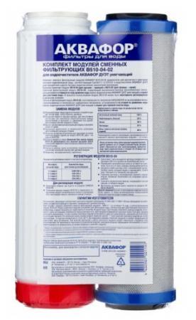 Комплект сменных модулей для фильтра Аквафор РР5-В510-04-02 РР5-В510-04-02 картридж аквафор и1894 рр5 в510 02 07
