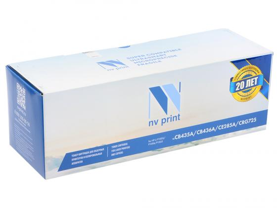 Картридж NV-Print CE278A/728 для HP P1566/P1606 Canon MF4410/4430/4450/4550/4570/4580 черный 2100стр flower candles print waterproof shower curtain