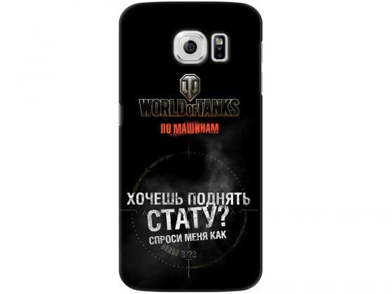 Чехол Deppa Art Case и защитная пленка для Samsung Galaxy S6, Танки_Стату, смартфон sony xperia x compact white android 6 0 marshmallow msm8956 1800mhz 4 6 1280x720 3072mb 32gb 4g lte [f5321white]