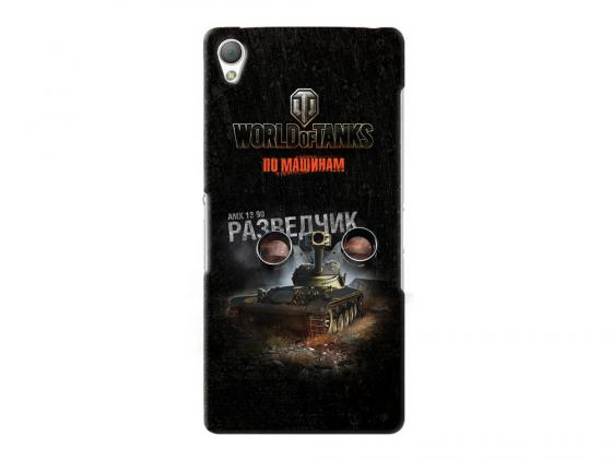 Чехол Deppa Art Case и защитная пленка для Sony Xperia Z3, Танки_Разведчик, new poa lmp86 lmp86 610 317 5355 lamp for sanyo plv z3 plv z1x plv z1x z3 projector bulb lamp with housing