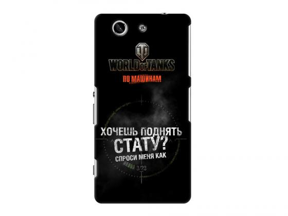 Чехол Deppa Art Case и защитная пленка для Sony Xperia Z3 Compact, Танки_Стату, new poa lmp86 lmp86 610 317 5355 lamp for sanyo plv z3 plv z1x plv z1x z3 projector bulb lamp with housing