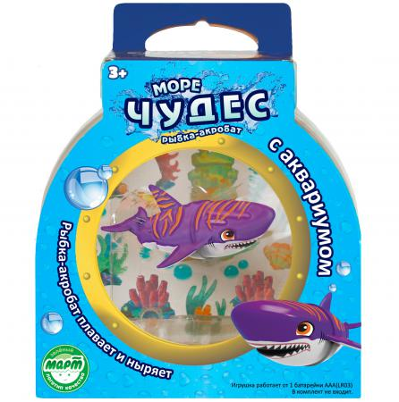 Интерактивная игрушка Redwood Акула-Акробат Тайгер с Аквариумом от 3 лет фиолетовый 159025 игрушка redwood рыбка акробат бубба 126211 5