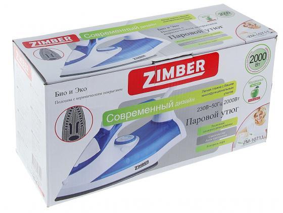 Утюг Zimber ZM-10711 2000Вт синий стоимость