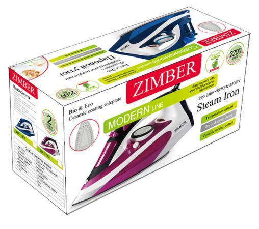 Утюг Zimber ZM-11002 2200Вт пурпурный