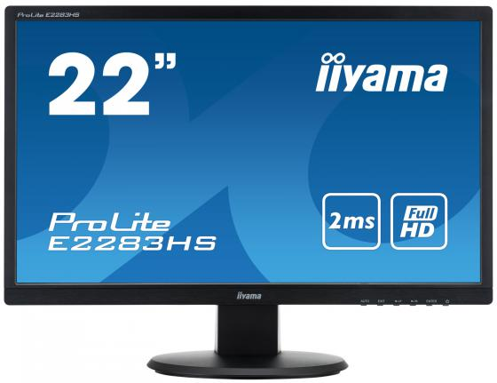 Монитор 21.5 iiYama ProLite E2283HS-B1 черный TN 1920x1080 250 cd/m^2 2 ms DVI HDMI VGA Аудио монитор iiyama prolite e2083hsd b1 19 5 черный tft tn 1600x900 dvi