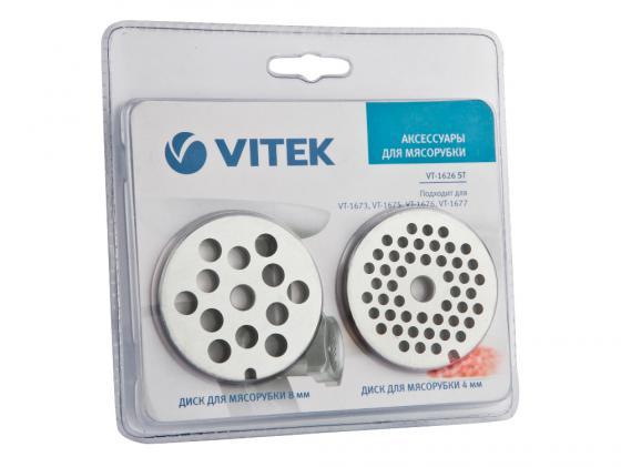 Набор насадок Vitek VT-1626(ST) vitek vt 1626 st насадки для мясорубки решетки