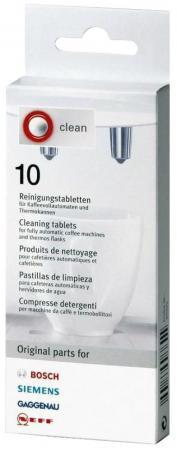 Таблетки для удаления накипи Bosch TCZ8001