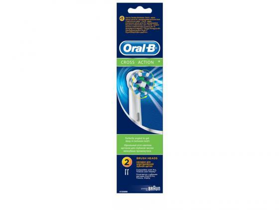 Насадка для зубной щётки Braun Oral-B CrossAction EB50-2 braun oral b crossaction 2 шт
