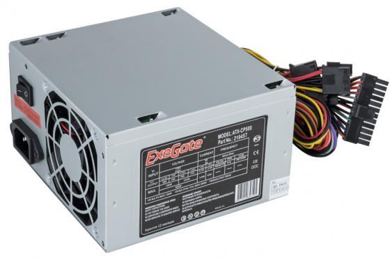 Блок питания ATX 500 Вт Exegate ATX-CP500 бп atx 500 вт exegate atx cp500
