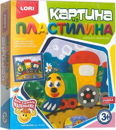 Набор для лепки Lori Паровозик Пк-003 lori пластилин классика 12 цветов пл 003
