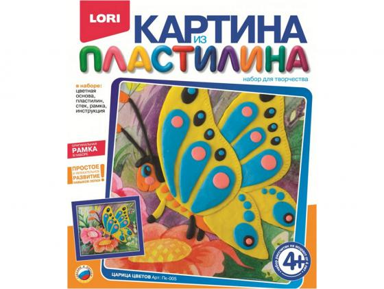 Набор для творчества Lori Картина из пластилина Царица цветов Пк-005 lori картина из пластилина веселый автомобиль lori