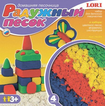 цены Радужный песок Набор из 4 цветов LORI Пт-004