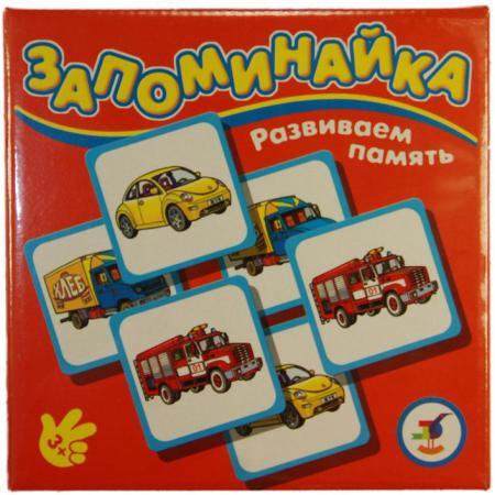 Настольная игра развивающая ДРОФА Обучающая игра Запоминайка. Машинки 1700